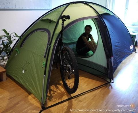 Coleman Phad Tent 2