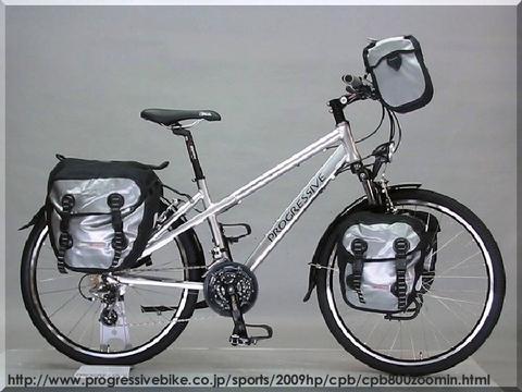 自転車旅行の準備<台車>: Velo ...